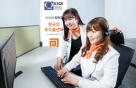 오렌지라이프, 서비스품질지수 16년 연속 '우수콜센터' 선정