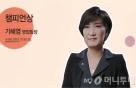 코로나로 사라지는 연도대상…한화생명, '랜선 보험콘서트' 개최