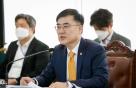 """금융당국 """"기안기금 총차입금 5000억원 요건, 바꾸기 어렵다"""""""