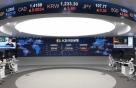 """""""두달째 문닫았지만""""…ELT 총량규제 난감한 은행들"""