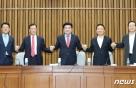 """미래한국당, 통합당과 합당결정…""""하나됨을 결의"""""""