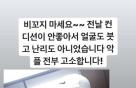 """'박보검 닮은꼴' 고교생, """"안 닮았어"""" 악플에 """"고소할것"""""""