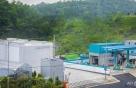 강동권 최초 수소충전소 가동…융복합 에너지스테이션 가보니