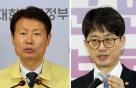 """'방역 안보' 머리맞댄 복지부·국방부 """"軍병력 전격지원"""""""