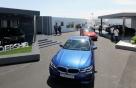 [현장+]BMW도 치켜세운 'K방역'..역발상 車출시에 포털도 마비