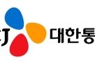 CJ대한통운, 6월 한 달 국가보훈대상자 무료 택배 서비스
