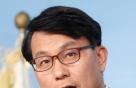 """윤상현 """"홍콩 조슈아 웡이 만남 요청…文정부, '중국 눈치' 대신 원칙있어야"""""""