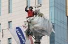삼성 '해고노동자'와 합의…강남역 철탑서 1년 만에 내려왔다