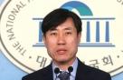 """민경욱 막는 하태경 """"中해커설 반박근거 31일 공개"""""""