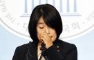 [30초 뉴스]11일 만에 침묵 깬 윤미향…'사퇴는 없다'
