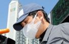 향군상조회 전 임원 2명 구속기소…라임 '김 회장' 횡령 가담 혐의
