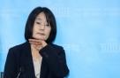 """'윤미향 기자회견'에도 민주당 신중모드…""""檢 신속한 수사를"""""""