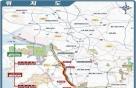 발안-남양 고속도로 건설, 민자사업으로 추진