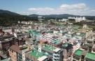 용인시, 30년 넘은 다세대·연립주택도 안전점검 멘토링 지원