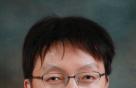 대외경제정책연구원 11대 원장, 김흥종 선임연구위원 취임