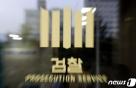 '라임몸통' 김봉현과 짜고 수백억 빼돌린 향군상조회 전 임원들 기소