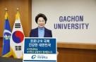 가천대 이길여 총장, '코로나19 극복 희망 릴레이 캠페인' 동참