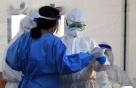서대문구 신촌동 30대 여성 확진…감염경로 파악 중
