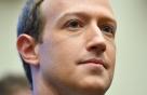 """트위터와 다른 길 가는 페북 """"트럼프 게시물 개입 안해"""""""