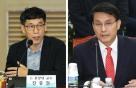 """진중권 """"윤상현, 홍콩 연대 위해서는 한국 보안법부터 폐기해야"""""""