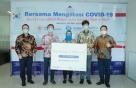 신한금융, 인니에 'K방역'…진단키트 5000명분 기부