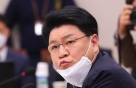 장제원 21대 1호법안, '장애인 활동권 지원법 발의'