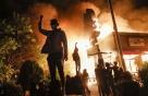 불타는 미국에 속타는 투자자…'LA폭동' 땐 어땠나