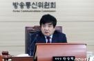 방통위, SBS 최대주주 변경 조건부 승인