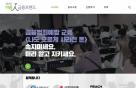 신한카드, 금융범죄예방 교육 사이트 열었다