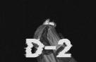 빌보드 양대 차트 삼키는 BTS 슈가의 신기록 행진