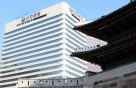 신한은행, '라임 피해고객'에 원금 50% 선지급