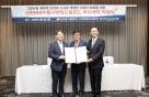 신한BNP, 태양광 사업 활성화 펀드 조성…5200억원 규모