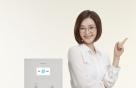 코웨이, 8일 'AIS 정수기' 홈쇼핑 판매