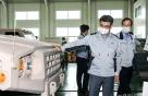 기아차 새 CEO, 첫 현장방문으로 택한 '광주 공장' 어떤 곳?