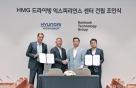 현대차-한국타이어 의기투합…태안에 '이것' 만든다