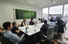 미래 모빌리티 디자인 그린다…현대차그룹-RISD 협업