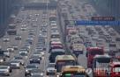 부실한 車결함시정계획 제출하면 '과태료 최대 500만원'