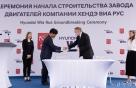 현대위아 러시아에 첫 엔진공장 건립..年24만대 생산