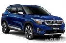 기아차 소형 SUV '2021 셀토스' 출시..디자인 차별화 모델 추가