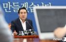 """3차추경 3일 처리된다… 민주당 """"민원사업 배제"""""""
