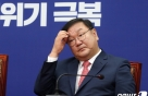 """김태년 """"다주택 공직자 '솔선수범' 촉구""""… 靑 다주택자 '압박'"""