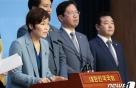 """與, 최숙현 사망 '진상규명' 나선다… """"문체위 차원 진상조사"""""""