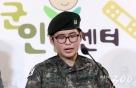 '성전환 후 강제전역' 취소 신청 결과는…기각(상보)