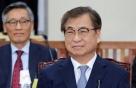 [프로필]서훈 청와대 국가안보실장