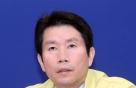 [프로필]이인영 통일부 장관 후보자