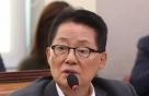 """박지원 국정원장 후보 """"앞으로 입에 정치의 정자도 올리지 않겠다"""""""