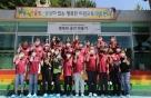 LG하우시스, 임직원 자녀와 '학교 새단장' 사회공헌활동