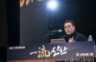 [단독]신한금융, '코로나위기' 사상 첫 하반기 그룹전략회의