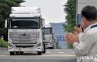 니콜라가 꿈꾸는 '수소트럭' 현대차는 이미 이뤘다