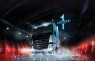 한국에 딱 28대…2억6000만원 한정판 '벤츠 트럭'